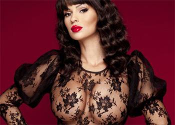 Adina Barbu Sexy