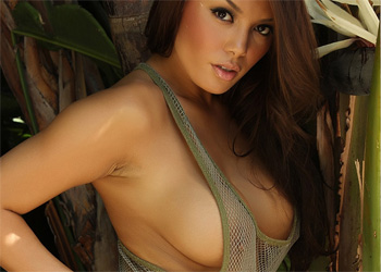 Club Justene Jaro Mesh Jungle